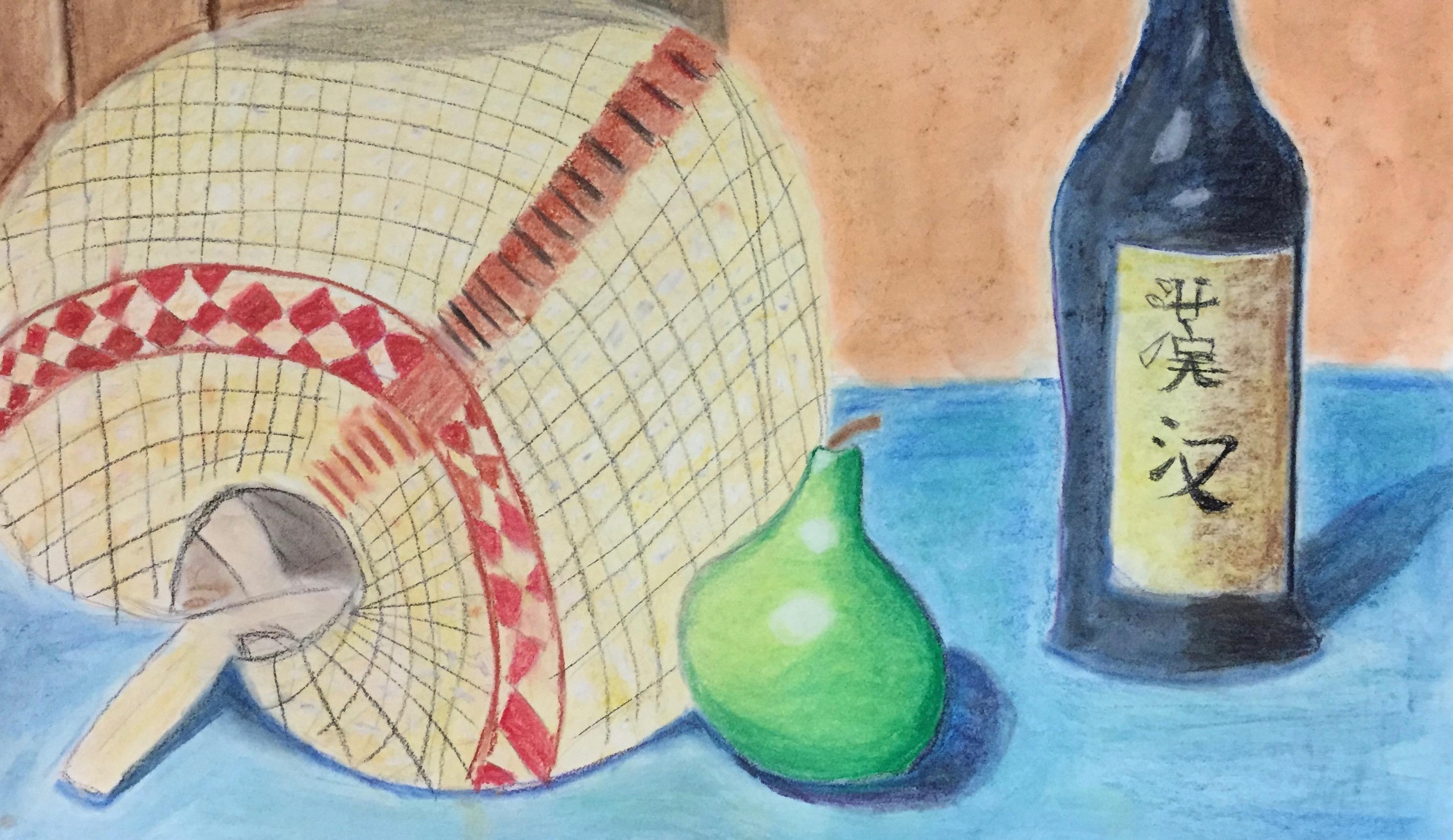 Beginner's Pastel - Colorful Drawings w/Lisa Granata (Adults 17+)